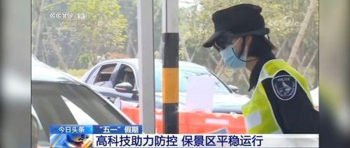 Rokid连续三年入选杭州准独角兽榜单 图2