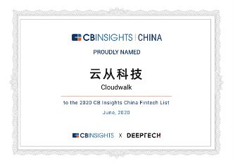 CB Insights金融科技榜单出炉 云从科技成功入选 图1