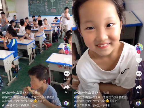 抖音最美小女孩:全班发西瓜一口没吃,要给妈妈留着 图1