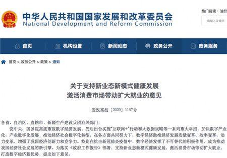 芬香社交电商响应国家新政策,鼓励副业创新 图1