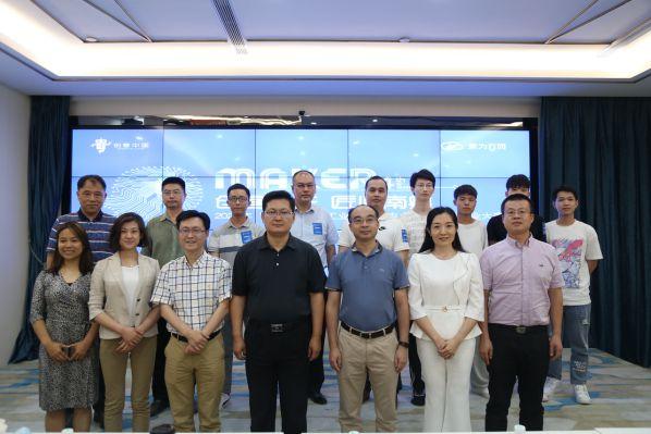"""2020年""""创客广东""""工业互联网中小企业创新创业大赛决赛成功举办 图4"""