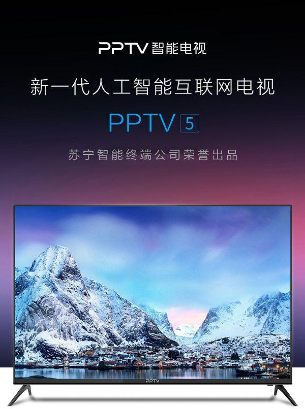 PPTV智能电视818终极战报速递:50吋电视销量同比上涨279% 图1