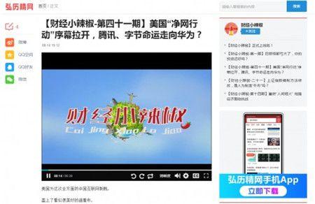 弘历精网app轻松学投资 投资理财保障先行 图2