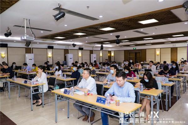 嘉兴经开区第二届创新创业大赛暨创新创业环境推介会在深圳召开 图3
