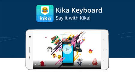 天神娱乐布局海外移动应用,Kika Keyboard证明移动应用不凡价值 图3