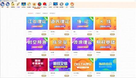 弘历精网app轻松学投资 投资理财保障先行 图4