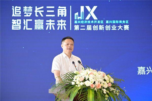 嘉兴市委组织部副部长、嘉兴人力资源和社会保障局党委书记金梓伟