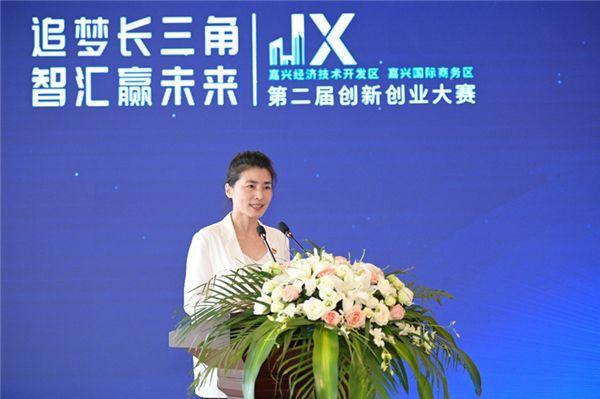 嘉兴智慧产业创新园管委会常务副主任高川红