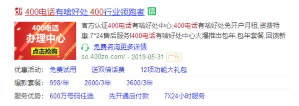 360智慧商业多管齐下,赋能上海大府品牌差异化突围 图4
