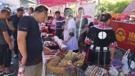 泸溪县的好山好水,滋养出的质优物美的扶贫产品广受消费者青睐