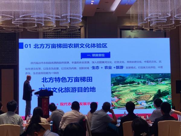 中国智慧旅游产业联盟副秘书长韩隆进行重点项目推介