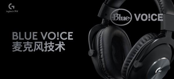 强音致强者,无线不设限 全新职业级罗技G PRO X无线游戏耳机麦克风震撼上市 图4