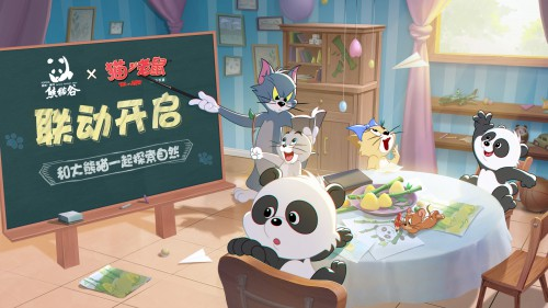 构建大熊猫生态文化输出新阵地,佛坪熊猫谷与网易公司首次展开合作 图2