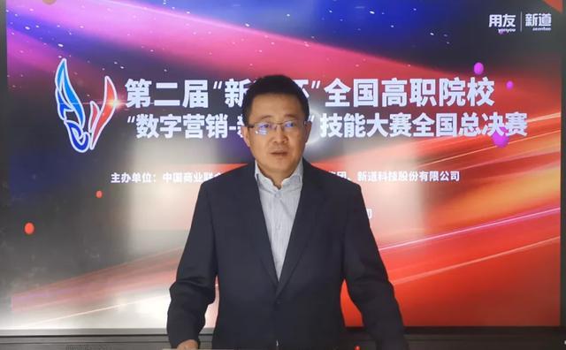杨晓柏总裁致辞