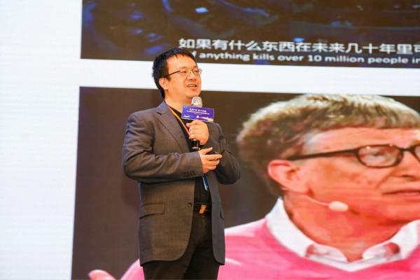 中智游蒋骏受邀出席淮河生态经济带文化旅游联盟大会 图2