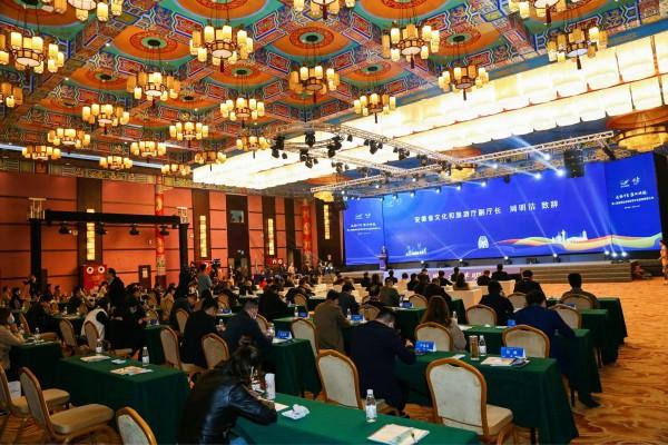 中智游蒋骏受邀出席淮河生态经济带文化旅游联盟大会 图1