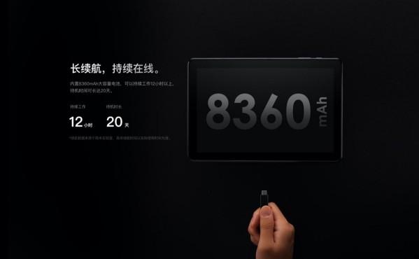为专业而生 商米推出M2 MAX商用型平板电脑 图3