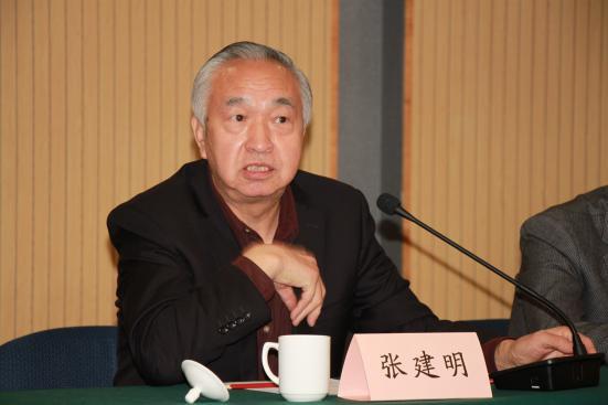 中小企业数字资产交易应用全国启动新闻发布会在京召开 图3