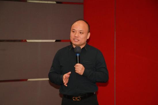中小企业数字资产交易应用全国启动新闻发布会在京召开 图4