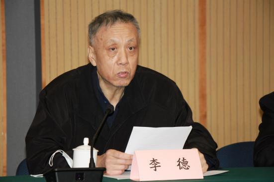 中小企业数字资产交易应用全国启动新闻发布会在京召开 图2
