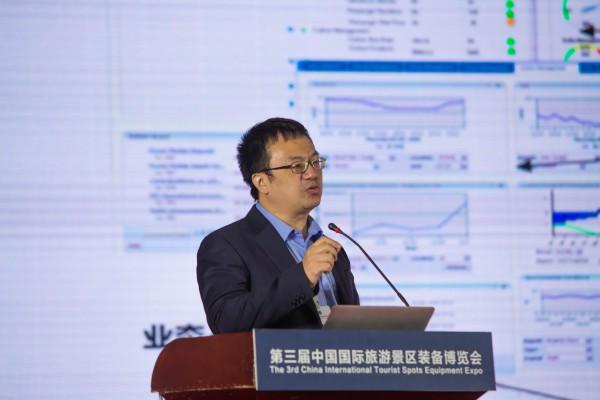中智游蒋骏于2020中国景区品质提升峰会发表主旨演讲 图3