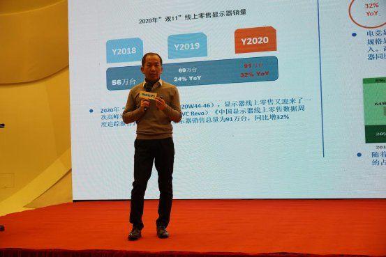 飞利浦显示器B2C操盘手大会在南京成功召开 图7