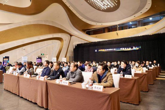飞利浦显示器B2C操盘手大会在南京成功召开 图1