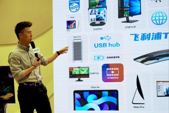 飞利浦显示器B2C操盘手大会在南京成功召开 图10