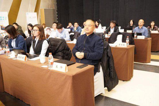飞利浦显示器B2C操盘手大会在南京成功召开 图3