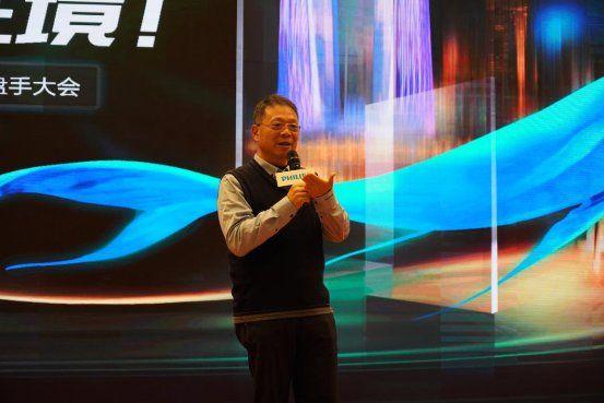 飞利浦显示器B2C操盘手大会在南京成功召开 图5
