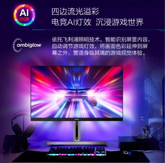 达人说丨显示器自带流光溢彩灯效,玩游戏究竟有多带感 图2