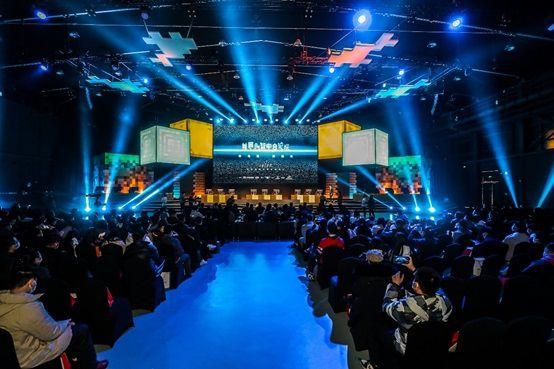 冠捷科技集团携艾德蒙科技出席创智电竞论坛暨创智电竞大赛 图2