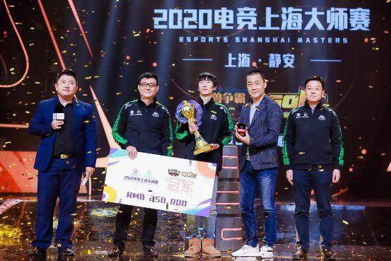 飞利浦猛腾电竞显示器助力2020电竞上海大师赛顺利收官 图1