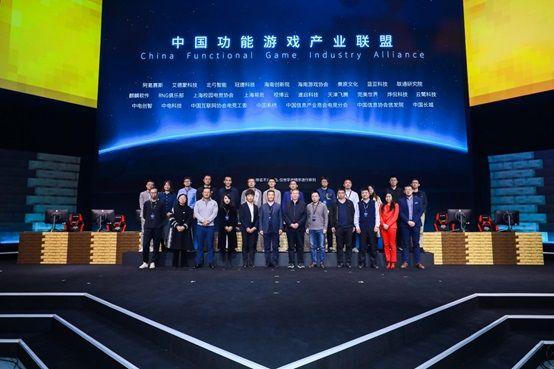 冠捷科技集团携艾德蒙科技出席创智电竞论坛暨创智电竞大赛 图3