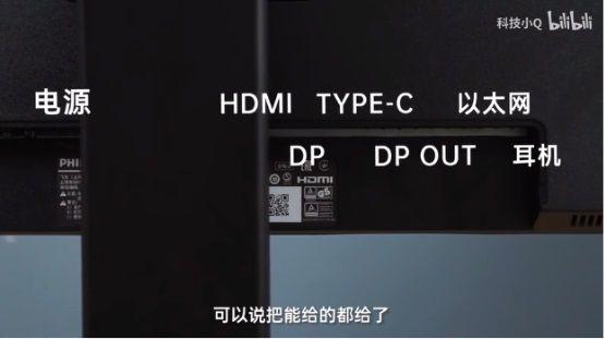 打工人进阶利器:显示器自带丰富接口,高效扩展不再难! 图10