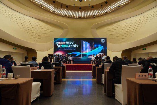 飞利浦显示器B2C操盘手大会在南京成功召开 图11