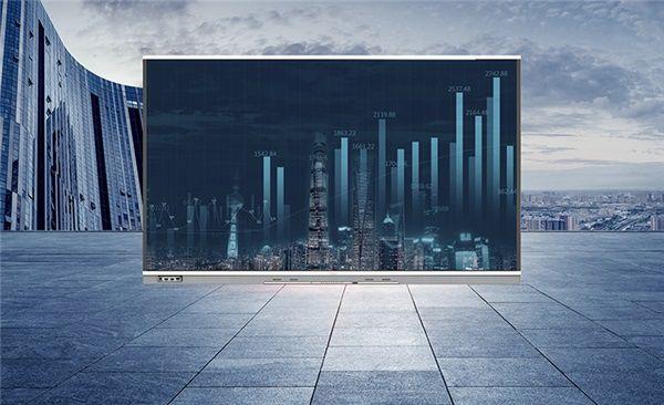高效协同!AOC智能会议平板打造一体化会议云平台 图10