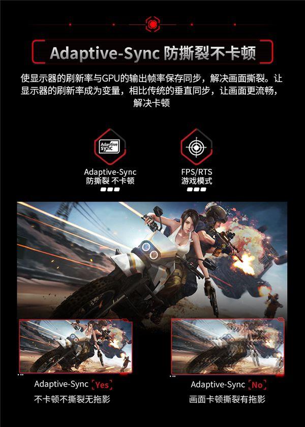 240Hz!易美逊虎天翼Ⅱ新曲面电竞显示器用过再也回不去!图3