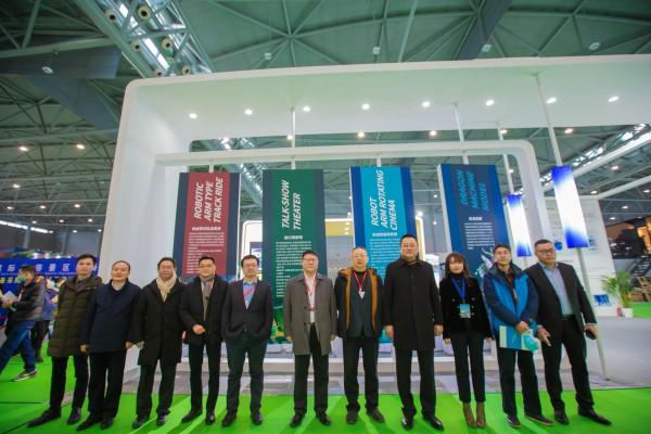 中智游蒋骏于2020中国景区品质提升峰会发表主旨演讲 图4