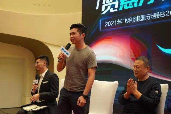 飞利浦显示器B2C操盘手大会在南京成功召开 图12