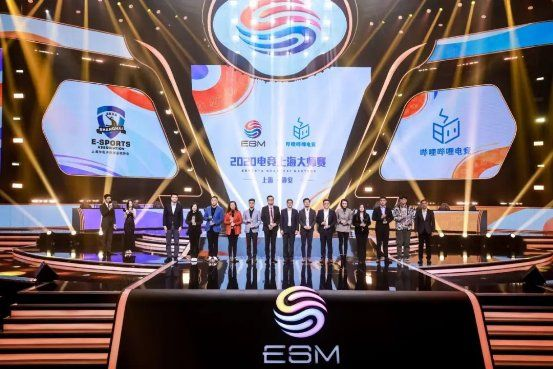 飞利浦猛腾电竞显示器助力2020电竞上海大师赛顺利收官 图5