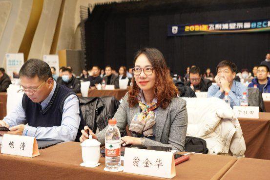 飞利浦显示器B2C操盘手大会在南京成功召开 图2