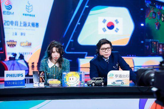 飞利浦猛腾电竞显示器助力2020电竞上海大师赛顺利收官 图9