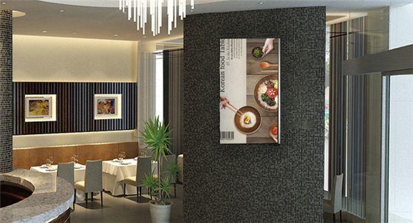 无拘视野,大开视界!AOC打造全新酒店智能电视解决方案 图4