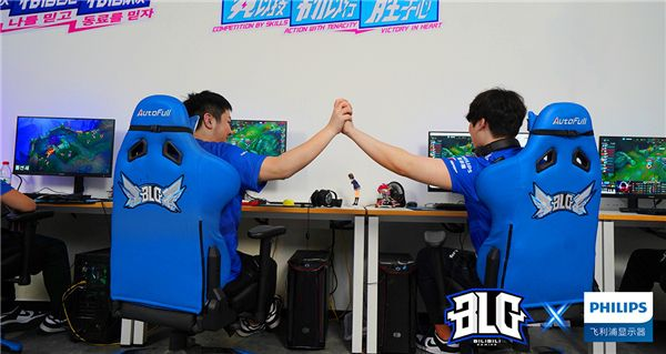 飞利浦显示器签约哔哩哔哩电竞旗下BLG电子竞技俱乐部,携手竞逐巅峰! 图2