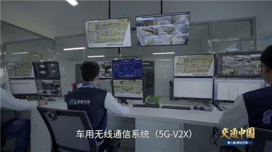 全国仅121个!千方科技5G-V2X研发入选工信部示范项目名单 图3