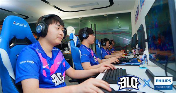 飞利浦显示器签约哔哩哔哩电竞旗下BLG电子竞技俱乐部,携手竞逐巅峰! 图5