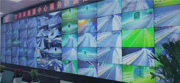"""助力交通碳减排 千方科技数字化平台为延庆筑起""""绿色""""关卡 图3"""