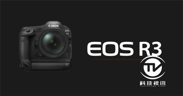 佳能EOS R3开发信息公布!针对高速拍摄场景实现重大突破 图4