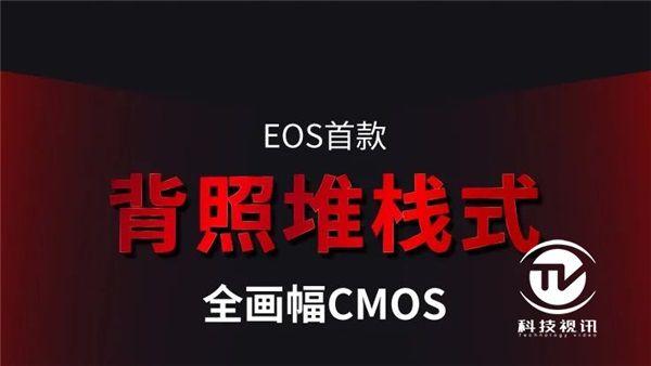 佳能EOS R3开发信息公布!针对高速拍摄场景实现重大突破 图2
